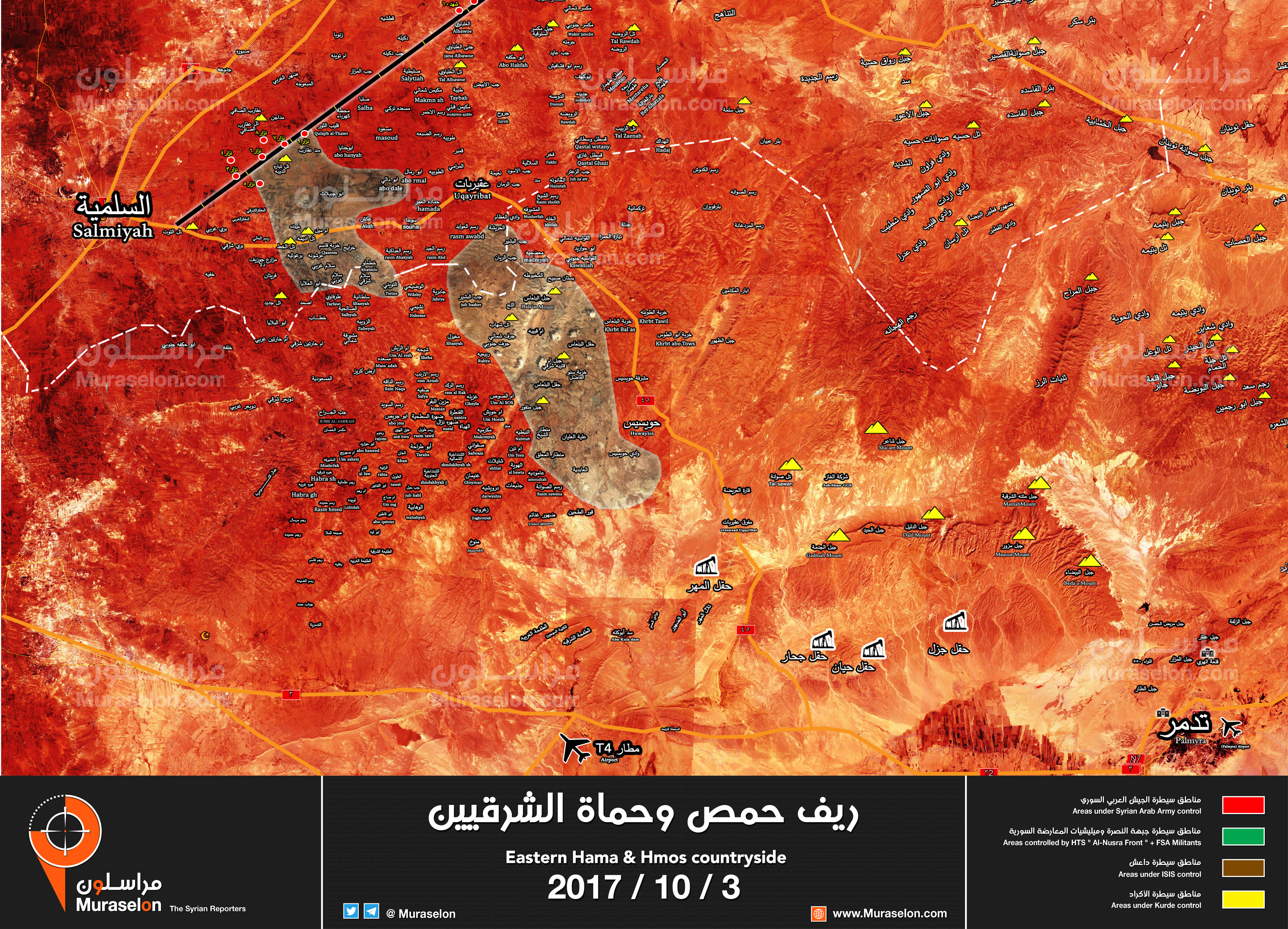 Homs Map Update Exclusive Syrian Army seizes key oil field in