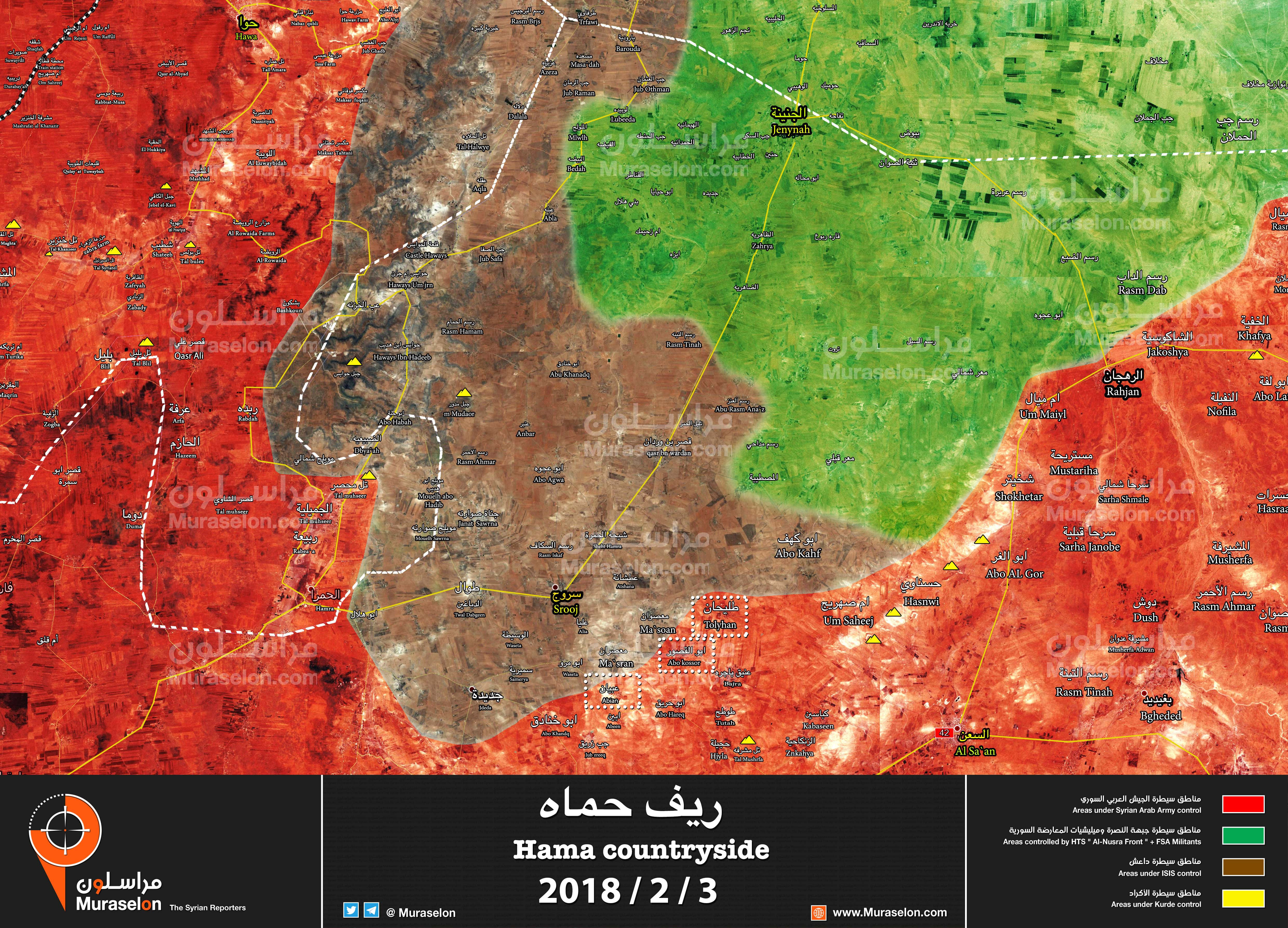 Hama Map Update | Syrian Army seizes more villages in Eastern Hama ...