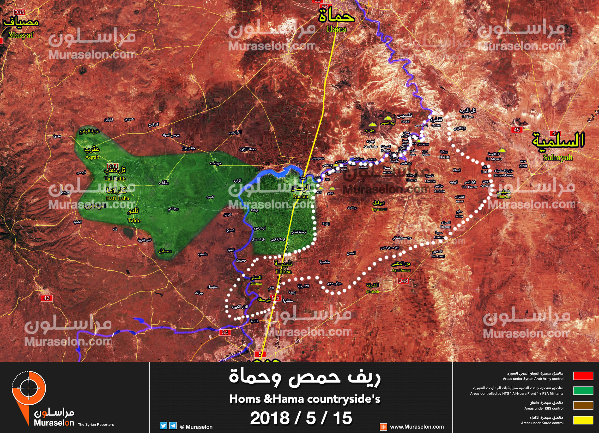 Homs map Syrian forces maintain control over swath of lands